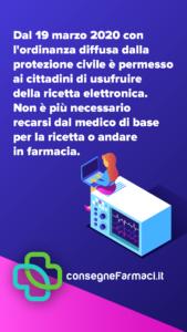 Consegne Farmaci - Piattaforma per la consegne dei farmaci a casa